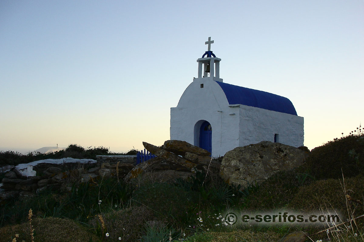 Chapel in Serifos