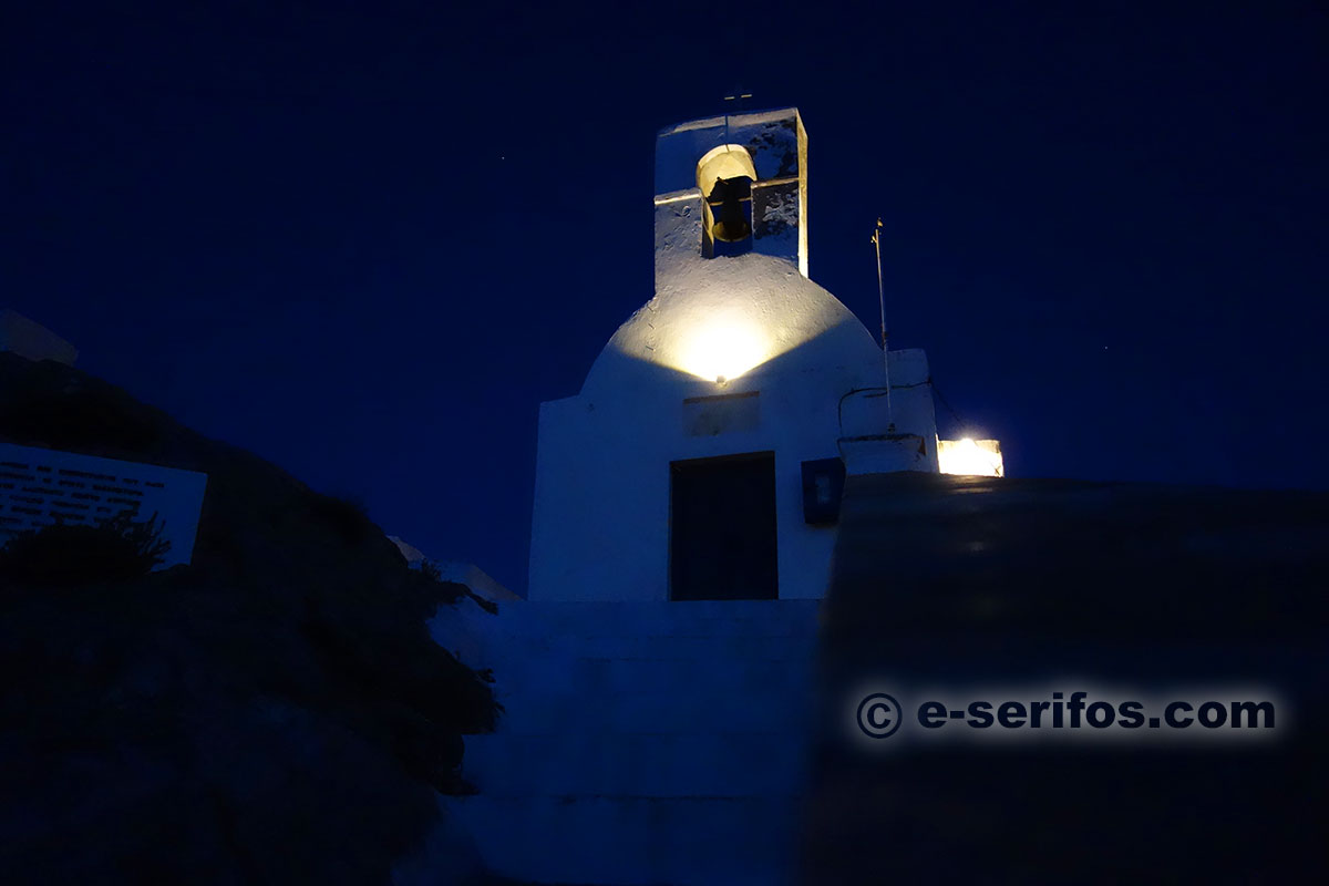 Night photography of a chapel at Kastro of Chora