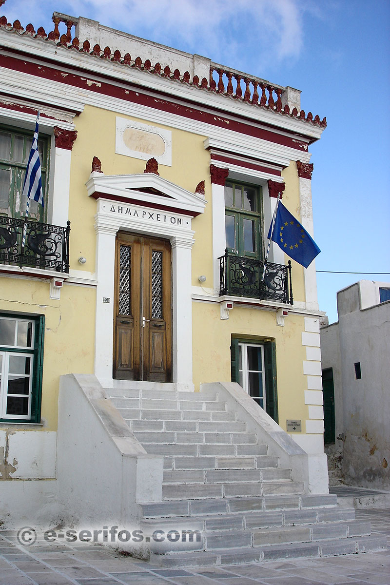 The town hall in Serifos