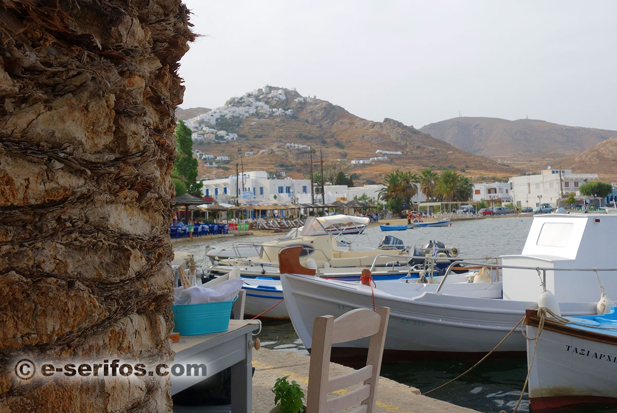 Sea side tavern in Livadi of Serifos
