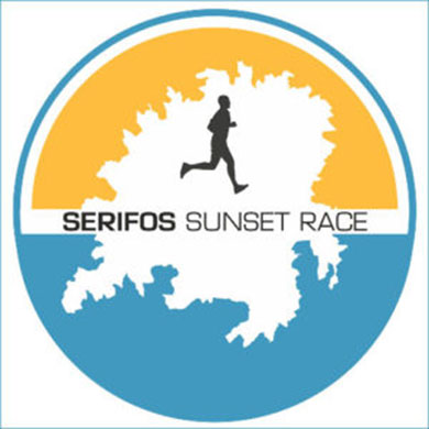 Running and swimming races at Serifos