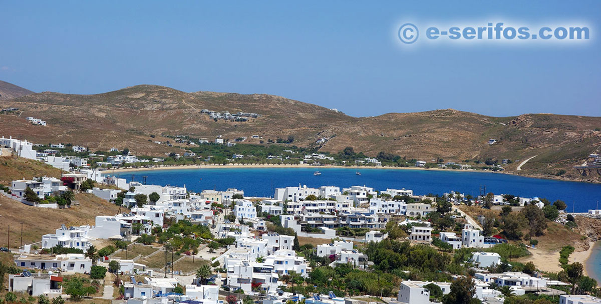 The settlements Livadakia and Livadi in Serifos